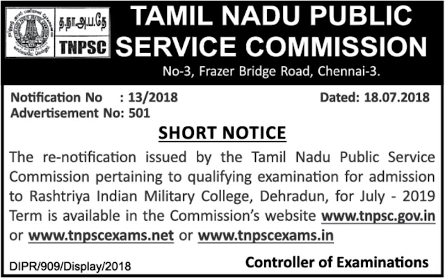 TNPSC Admission Notification to Rashtriya Indian Military College, Dehradun - July 2019 exam
