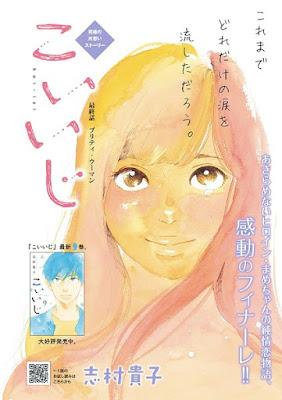 Takako Shimura finaliza o mangá josei Koiiji na Kiss