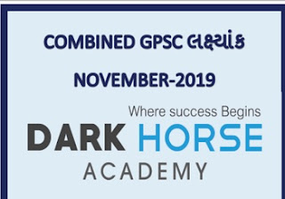 COMBINED GPSC NOVEMBER 2019 BY DARK HORSE ACADEMY