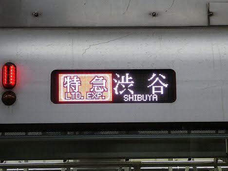 東急東横線 特急 渋谷行き7 東武50070系(53K代走)