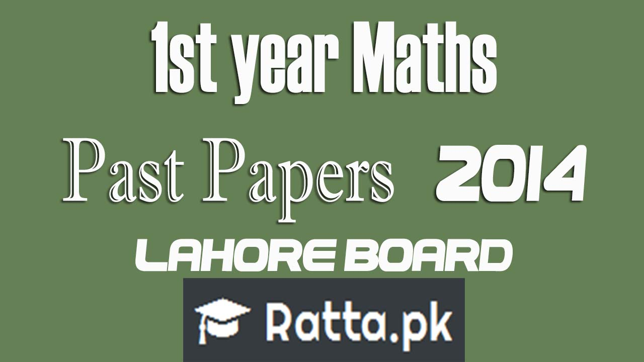 Inter part 1 Maths 2014 Past Papers Lahore Board| FSc/ICS 1st year Maths| 11th class Maths