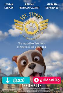 مشاهدة وتحميل فيلم Sgt. Stubby: An American Hero 2018 مترجم عربي