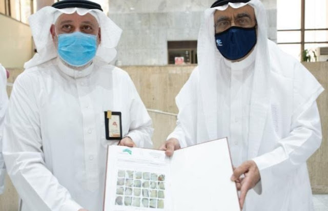24 Artifacts found in Makkah while digging - Saudi-Expatriates.com