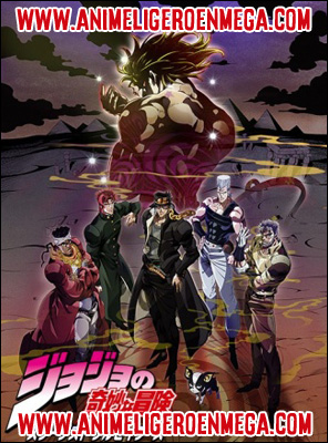 JoJo's Bizarre Adventure: Stardust Crusaders - Egypt Arc: Todos los Capítulos (24/24) [Mega - MediaFire - Google Drive] BD - HDL