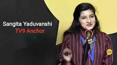 Sangita Yaduvanshi pic