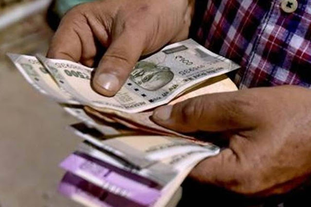 दिवाली से पहले केंद्रीय कर्मचारियों पर होगी पैसे की बरसात, पेंशनर्स को भी मिलेगा फायदा