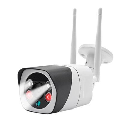 camera hồng ngoại thông minh