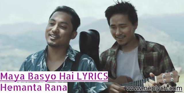 Maya Basyo Hai Lyrics - Hemanta Rana. Here is the Lyrics of Maya basyo hai by hemanta rana - Aah hai maya basyo hai Aah hai maya basyo hai Chautarima basera Othma lali ghasera Chautarima basera Oothma lali ghasera, maya basyo hai lyrics, maya basyo hai lyrics and chords, maya basyo hai guitar chords, hemant rana maya basyo hai lyrics, hemanta rana maya basyo hai lyrics and chords,  maya basyo hai guitar lesson maya basyo hai free mp3 download,  maya basyo hai karaoke maya basyo hai free track maya basyo hai guitar chords with lyrics maya basyo hai free song download hemanta rana songs lyrics hemanta rana songs lyrics hemanta rana songs collection hemanta rana songs download lyrics of maya basyo hai aah hai maya basyo hai lyrics chords of maya basyo hai suna saili lyrics laijare lyrics