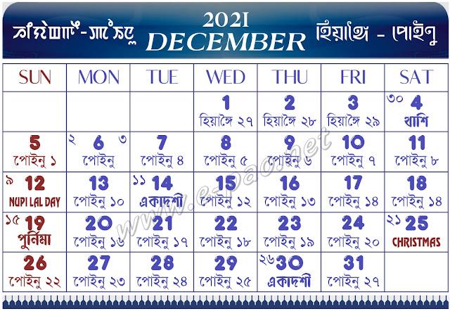 Manipuri (Meitei) Calendar 2021 December