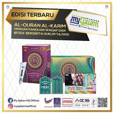 My Qalam Wakaf Ibtida Al Quran Digital Tajwid A4 Combo Set