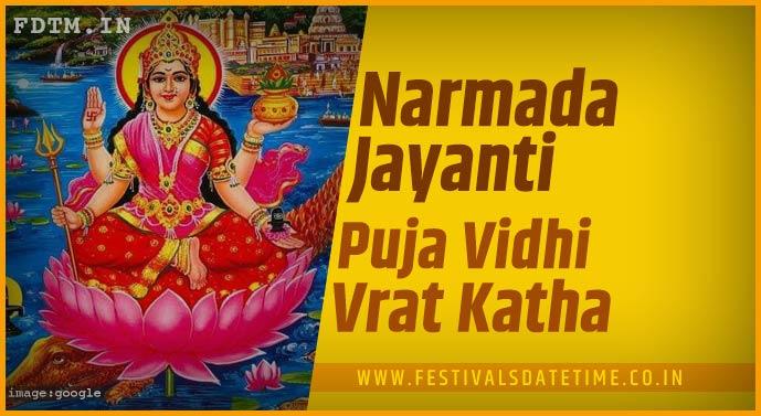 Narmada Jayanti Puja Vidhi and Narmada Jayanti Vrat Katha