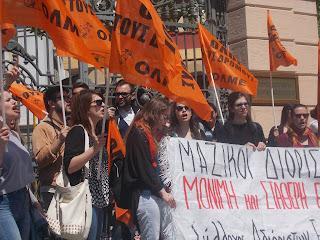 Παρεμβάσεις ΠΕ-ΔΕ για τη συνάντηση με τον υπ. Παιδείας στην κινητοποίηση 13/5: Χιλιάδες απολύσεις αναπληρωτών και μηδενικούς μόνιμους διορισμούς προανήγγειλε ο Υπουργός