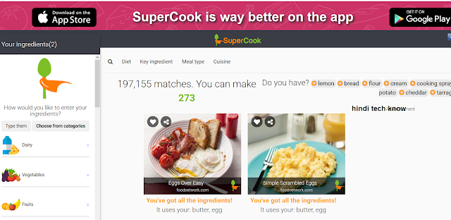 Best Cool and Useful Websites in 2020 | Hindi Tech Know , Super Cooking
