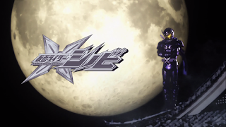 Rider Time - Kamen Rider Shinobi - 3 Subtitle Indonesia and English