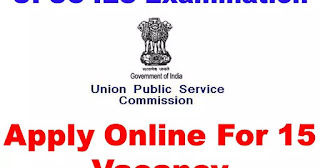 indian economic services/ indian statistical services exam, upsc ies/ iss exam, ies/ iss exam,upsc jobs,upsc results
