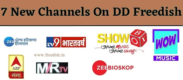 42nd e-Auction Result declared,  8 New TV Channels added on DD Free Dish