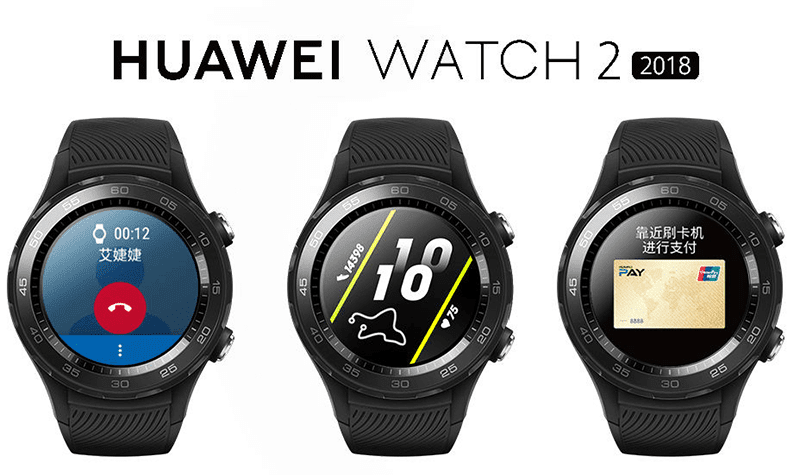 Huawei Watch 2 2018 with eSIM launched!