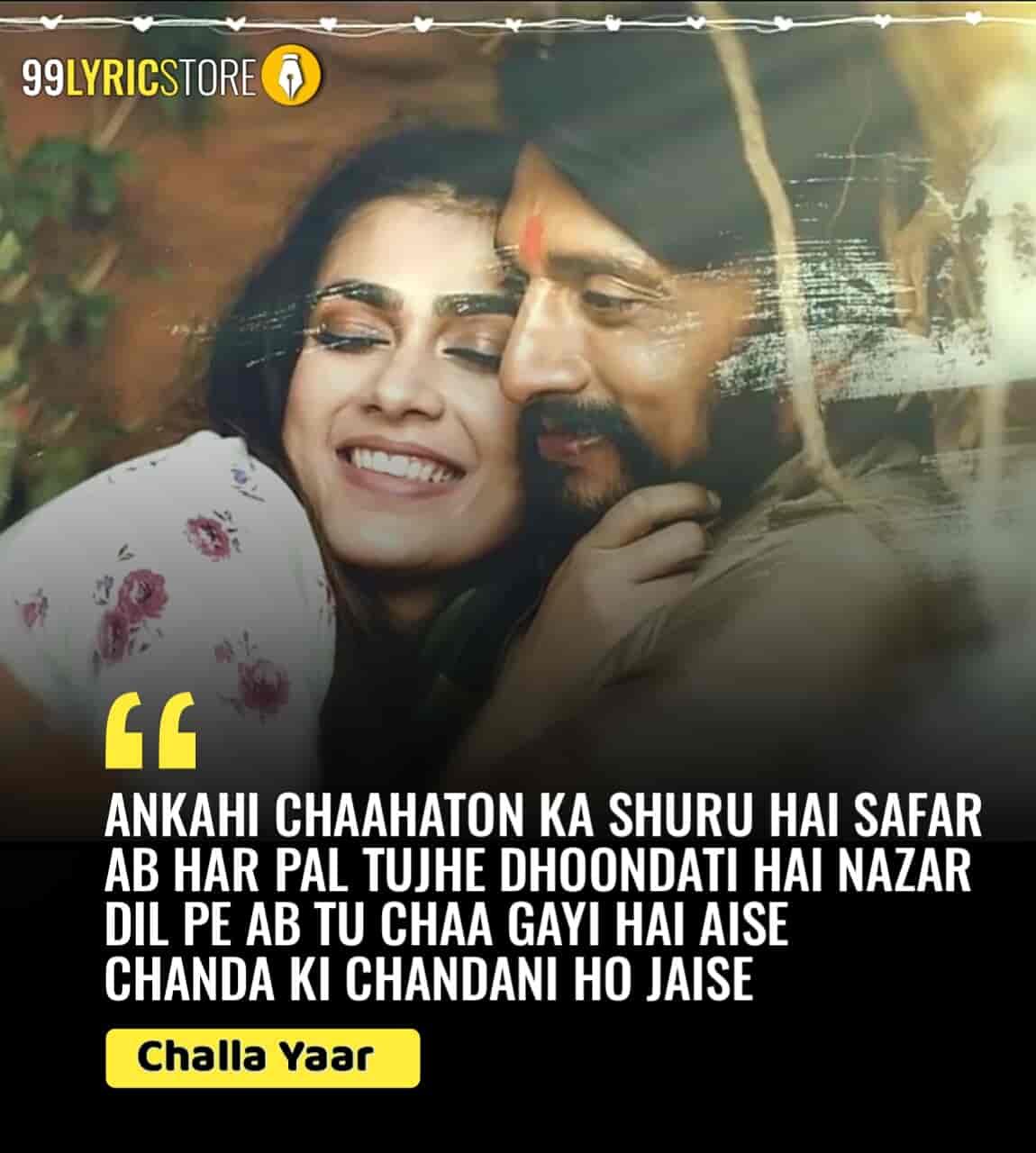 Challa Yaar Hindi Song Sung by Vijay Prakash from movie Pehlwaan
