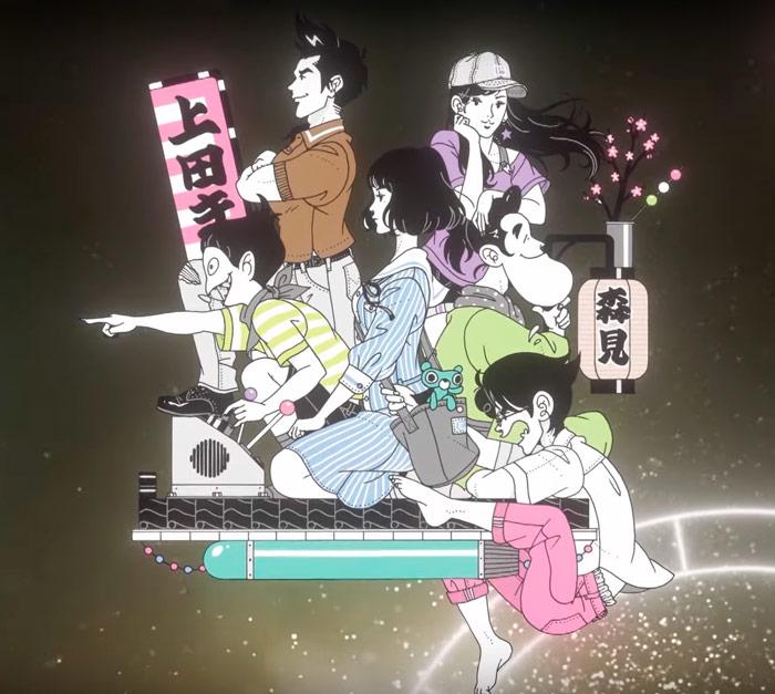 Tatami Time Machine Blues (Yojou-Han Time Machine Blues) anime