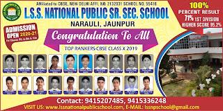 L.S.S. National Public Sr. Sec. School Narauli, Jaunpur | Mo. 9415207485, 9415336248 परिवार की तरफ से जनपदवासियों को मकर संक्रान्ति की हार्दिक शुभकामनाएं