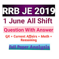RRB JE 1 June 2019 All Shift  ( CBT 1) Question with Answer