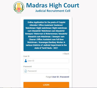 MHC Office Assistant Practical Exam Admit Card 2021
