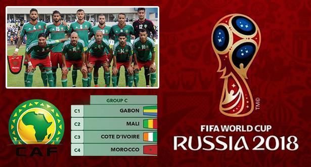 اقصائيات كأس العالم روسيا2018..هنا سيواجه المنخب المغربي نظيره المالي ..