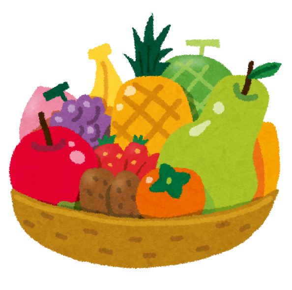 フルーツバスケットのイラスト「カゴに盛られた果物」 | かわいいフリー素材集 いらすとや