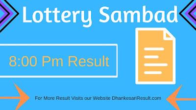 Nagaland State Lottery 29/12/2019 Lottery Sambad 8:00 Pm
