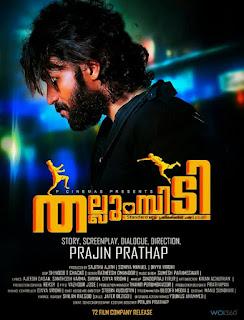 Thallumpidi 2020 Malayalam 720p WEB-DL 999MB With Subtitle
