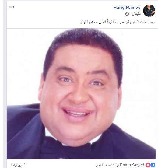 هاني رمزي يحيي ذكرى علاء ولي الدين