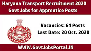 Haryana transport Apprentice