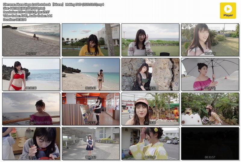 Akane Haga 1st Photobook 「Akane」 Making DVD (2020.03.07) - idols