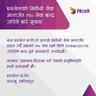 Iflix ncell news
