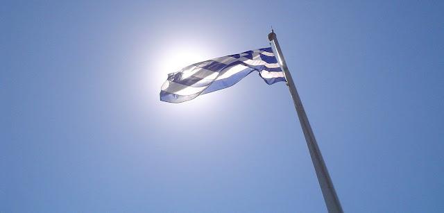 Η μεγάλη ευκαιρία για να σηκώσει το κεφάλι η Ελλάδα
