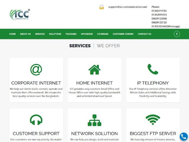 ᐅ 10.16.100.244 (icc ftp server) 100% Working Link