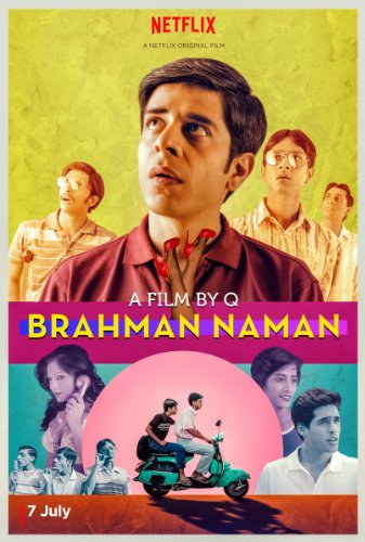 Brahman Naman 2016 full movie