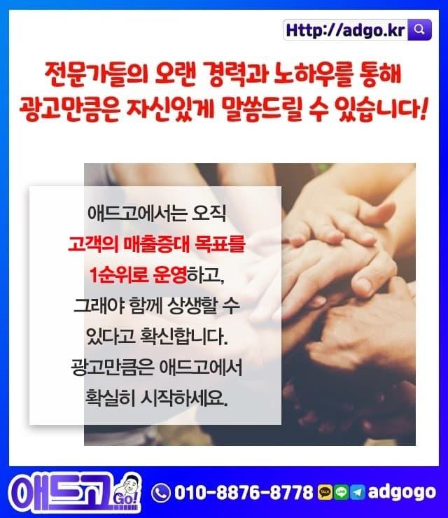 천안페이스북마케팅
