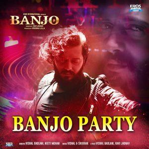 Banjo – Party (2016)