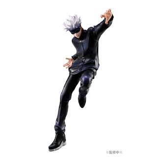 Jujutsu Kaisen - Gojo Satoru de Megahouse.