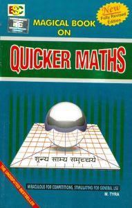 Quicker Mathematics By M Tyra