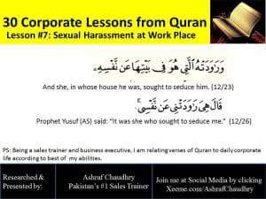 Sexual Harassment at Work Place