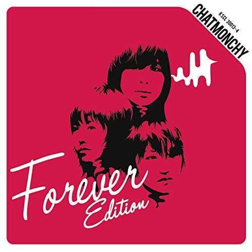 [Album] チャットモンチー – 耳鳴り (Forever Edition) (2015.11.11/MP3/RAR)