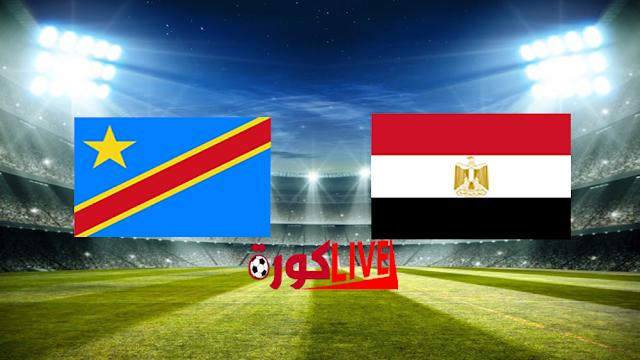 مباراة مصر وجمهورية الكونغو اليوم بتاريخ 26-06-2019 كأس الأمم الأفريقية