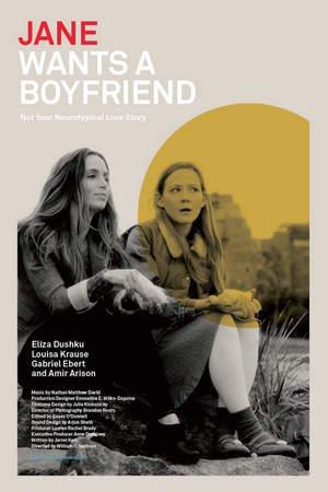 Poster Jane Wants a Boyfriend 2015
