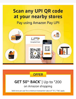 Crazy Scan and Pay offers on Amazon Pay UPI 2020