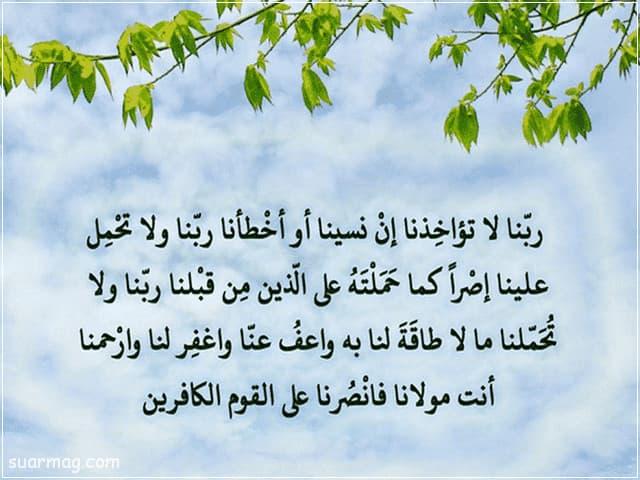 بوستات دينيه رائعه مكتوبه 19   religious written posts 19
