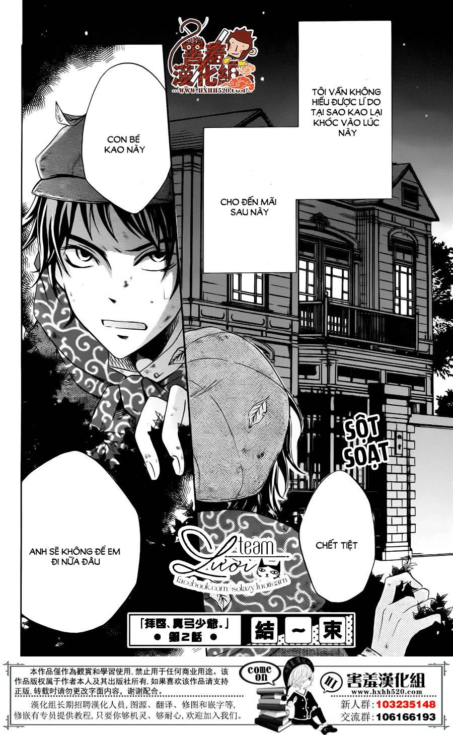 Haikei Mayumi-sama chap 2 - Trang 32
