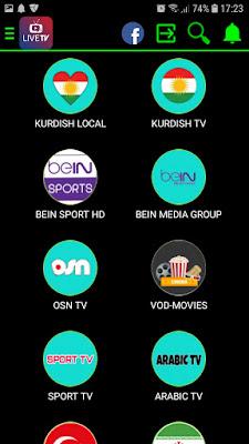 تحميل برنامج مشاهدة قنوات النايل سات بث مباشر
