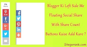 Blog Me Floating Social Share Buttons Kaise Lagaye-With Count
